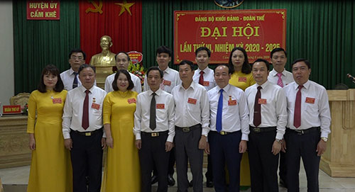 Đại hội Đảng bộ khối Đảng – Đoàn thể huyện Cẩm Khê lần thứ VI, nhiệm kỳ 2020 – 2025.